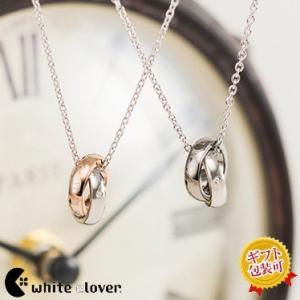 送料無料 ダイヤモンドローマリンクペアネックレス/ゴールド&ブラック4SUP021GO&4SUP021GU/white clover/ホワイトクローバー|sales