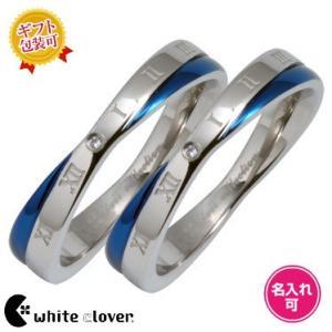 送料無料 Xクロスダイヤモンドローマステンレスペアリング/ブルー&ブルー4SUR018BL&4SUR018BL/刻印可能/white clover/ホワイトクローバー|sales