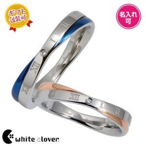 送料無料 Xクロスダイヤモンドローマステンレスペアリング/ゴールド&ブルー4SUR018GO&4SUR018BL/刻印可能/white clover/ホワイトクローバー|sales