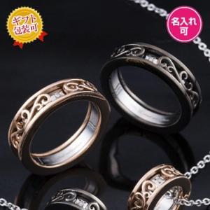 送料無料 2wayダイヤモンドステンレス唐草フレームsetペアリング/gold&black 4SUR036GO&4SUR036BK/刻印可能/white clover/ホワイトクローバー|sales