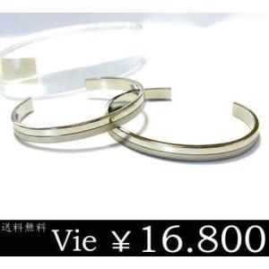 送料無料 vie ペアステンレスバングル/ヴィー|sales