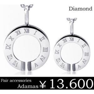 送料無料 ペアネックレス ステンレス ダイヤモンド スチールシルバー アトラスデザイン ブランド Adamas sales