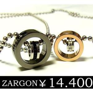 ペアネックレス ステンレス チェーン ブラック ピンクゴールド 石 ジルコニア リング ペア ネックレス ZARGON ju8 sales