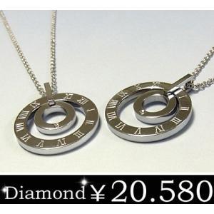 送料無料 EVE ペアイヴダイヤモンドネックレス/ローマ数字/2個セット/ステンレスアクセサリー/プレゼント/ギフト/おすすめ/アクセサリー|sales