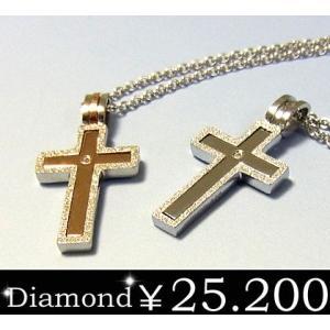 送料無料 EVE ペアイヴダイヤモンドネックレス/ピンクゴールド/2個セット/ステンレスアクセサリー/プレゼント/ギフト/おすすめ/アクセサリー|sales