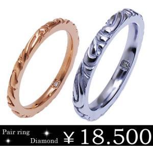EVE ペアイヴダイヤモンドリング/ステンレスリング/プレゼント/唐草|sales