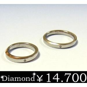 EVE ペアイヴダイヤモンドリング/ピンクゴールド/ステンレスアクセサリー/プレゼント/ギフト/サージカル/刻印|sales
