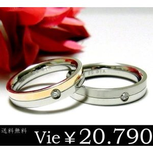 vie ダイヤモンド0.033ct ペアステンレスリング/ピンクゴールド/ヴィー/刻印可能/指輪/シンプル|sales