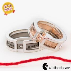 送料無料 「make a vow-誓いを立てる-」ダイヤモンドフレームペアリングWSR222&WSR223/white clover/ホワイトクローバー
