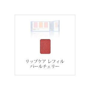 【イナータス】 リップケア レフィル 〔パールチェリー〕 salon-de-kikumaru
