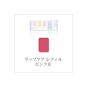 【イナータス】 リップケア レフィル 〔ピンクII〕 salon-de-kikumaru