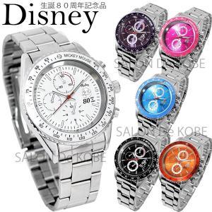 ミッキー 腕時計 ディズニー ミッキーマウス 腕時計 レディース メンズ Disney disney_y