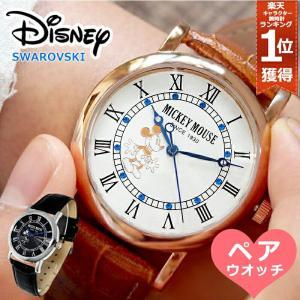 ペアウォッチ ディズニー 腕時計 ミッキー 本牛革 ベルト 夫婦 カップル ノーブル ミッキーマウス 時計 ペア 2本セット レザーベルト|salon-de-kobe