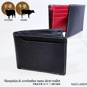 財布 メンズ 二つ折り ブランド 短財布 本革 革 小銭入れ 羊革 牛革 ブラック レッド salon-de-kobe