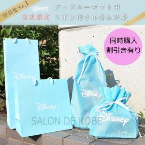 ディズニー ネックレス ブレスレット 腕時計 ギフトバッグ 紙袋 アクセサリー 小物 雑貨 コラボ レディース ミッキー ミニー 大人ディズニー disney_y|salon-de-kobe