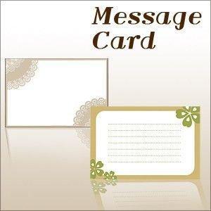メッセージカード ラッピング用品 袋 リボン 巾着 ギフト 日用品 プレゼント 包装|salon-de-kobe