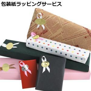 ラッピング用品 袋 リボン 巾着 ギフト 日用品 プレゼント 包装 母の日 父の日 クリスマス バレンタイン ホワイトデー|salon-de-kobe
