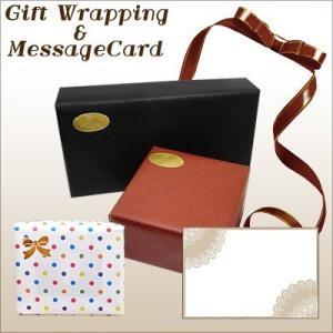 ラッピング用品 袋 リボン 巾着 ギフト 日用品 プレゼント 包装|salon-de-kobe