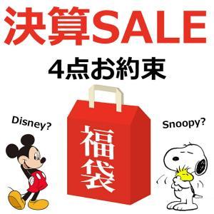 福袋 2021 雑貨 ディズニー スヌーピー グッズ 1万円相当 4点 ポーチ 洗濯ネット スマホケース 腕時計 ネックレス 等|salon-de-kobe
