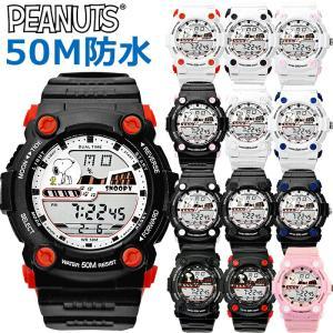 ミッキー 腕時計 ディズニー レディース メンズ ミッキーマ...