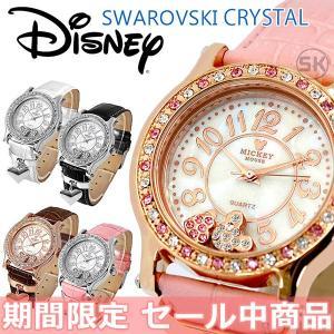 腕時計 レディース ディズニー おしゃれ ブランド Disney ミッキー本牛革 レザー ハート disney_yの商品画像|ナビ