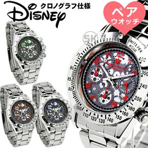 ペアウォッチ ディズニー ミッキー 腕時計 ミッキーマウス グッズ 夫婦 カップル ブランド ユニセックス クロノグラフ ペア 2本セット|salon-de-kobe