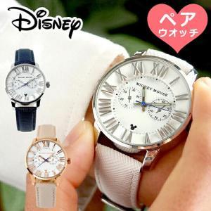 ペアウォッチ ディズニー 腕時計 ミッキー 夫婦 カップル ペア 2本セット 3D 立体 クロノグラフモデル ギリシャ数字 大人ディズニー|salon-de-kobe