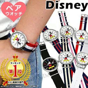 ペアウォッチ ミッキー 腕時計 ディズニー ミッキーマウス 夫婦 カップル ペア 2本セット NATOタイプ ベルト 時計 Disney|salon-de-kobe