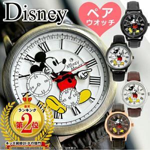 ミッキー 腕時計 ディズニー レディース メンズ ヴィンテー...