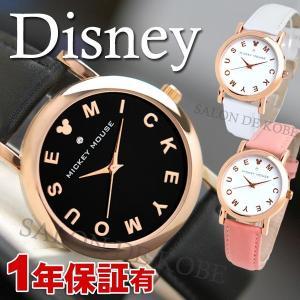 ミッキー 腕時計 ディズニー レディース メンズ 腕時計 本革ベルト スワロフスキー Disney disney_y salon-de-kobe