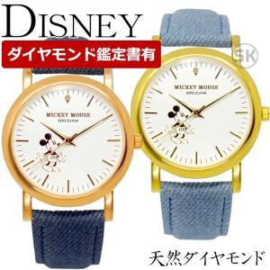 ミッキー 腕時計 ディズニー レディース メンズ ヴィンテージ 時計 革 アンティーク クロノモデル Disney disney_y salon-de-kobe