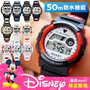 ディズニー ミッキー 腕時計 ミッキーマウス グッズ メンズ レディース 子供 ブランド ユニセックス 50M 防水 デジタル 時計 disney_y salon-de-kobe