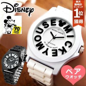 ペアウォッチ ミッキー 90周年 グッズ 腕時計 夫婦 カップル 親子 子供 ブランド ディズニー ユニセックス キッズ スワロフスキー ペア 2本セット 時計|salon-de-kobe