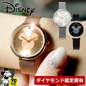 ミッキー 90周年 グッズ 腕時計 ミッキーマウス レディース ブランド ディズニー スワロフスキー...
