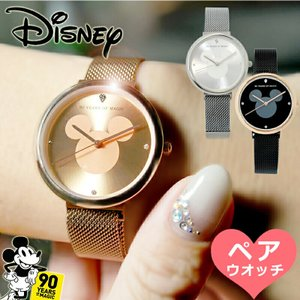 ペアウォッチ ミッキー 腕時計 グッズ ミッキーマウス レディース ブランド ディズニー ダイヤモンド マグネット式 ペア 2本セット ダイヤ 鑑定書|salon-de-kobe