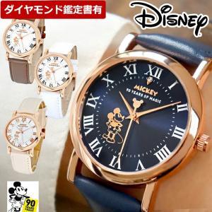ミッキー 90周年 グッズ 腕時計 ミッキーマウス グッズ メンズ レディース 子供 ブランド ディ...