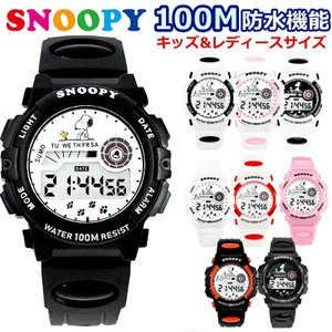 スヌーピー 腕時計 グッズ キッズ 100M 防水 メンズ レディース かわいい おしゃれ デジタル ユニセックス 子供 ギフト 時計 10気圧 プール salon-de-kobe