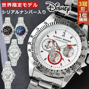 ミッキー 腕時計 限定 ディズニー グッズ 新作 ミッキーマウス メンズ レディース ブランド ユニセックス 回転ベゼル クロノグラフ モデル disney_y|salon-de-kobe