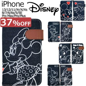 ディズニー iphone11 iphone12 iphone13 ケース 手帳型 鏡 iphoneケース おしゃれ iphone8 iphone11pro iphone xr カバー キャラクター グッズ 粘着式|salon-de-kobe