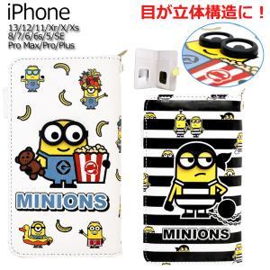 ミニオン ボブ iphone11 iphone12 iphone13 ケース 手帳型 鏡 iphoneケース おしゃれ iphone8 iphone11pro iphone xr カバー ミニオンズ グッズ キャラクター|salon-de-kobe