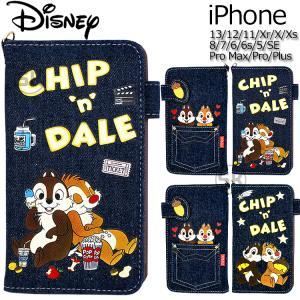 チップとデール iphone11 iphone12 iphone13 ケース 手帳型 鏡 iphoneケース おしゃれ iphone8 iphone11pro iphone xr カバー ディズニー キャラクター グッズ|salon-de-kobe