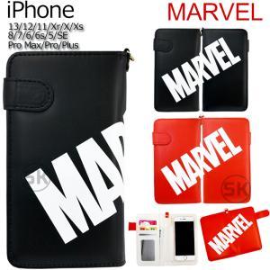 マーベル iphone11 iphone12 iphone13 ケース 手帳型 鏡 iphoneケース おしゃれ iphone8 iphone11pro iphone xr カバー キャラクター グッズ ミラー 粘着式|salon-de-kobe