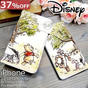 プーさん iphone11 ケース 手帳型 鏡 iphoneケース おしゃれ iphone8 iph...
