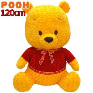 ディズニー プーさん ぬいぐるみ 特大 Disney ビッグサイズ グッズ リボン disney_y