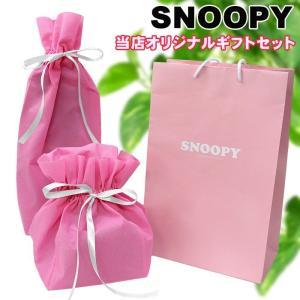 スヌーピー ギフトバッグ 紙袋 巾着 ネックレス ブレスレット 腕時計 アクセサリー 小物 雑貨 コラボ レディース プレゼント クリスマス 誕生日|salon-de-kobe
