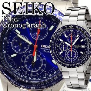 腕時計 セイコー SEIKO SND255P1 メンズ パイ...