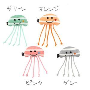 iDog&iCat 国産おもちゃiToy にっこりボーダーくらげ なき笛入り salon-de-miel