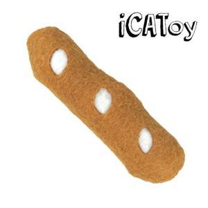 【ネコポス対応商品】 iCat iCaTOY フェルトのケリケリフランスパン キャットニップ 入り   【猫のおもちゃ】 salon-de-miel