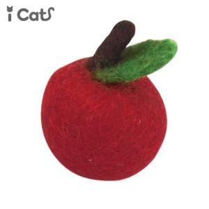 iCat  iCaTOY コロコロフェルトTOY りんご 【猫のおもちゃ】 salon-de-miel