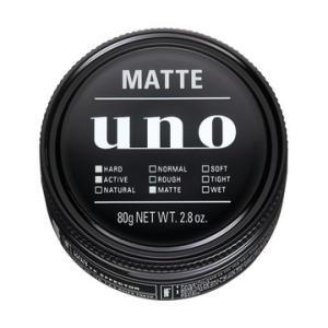 資生堂 Shiseido uno ウーノ マットエフェクター 80g|salon-de-miel